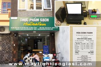 Máy tính tiền cho cửa hàng giá rẻ tại Hà Nội