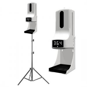Máy sát khuẩn tích hợp đo thân nhiệt